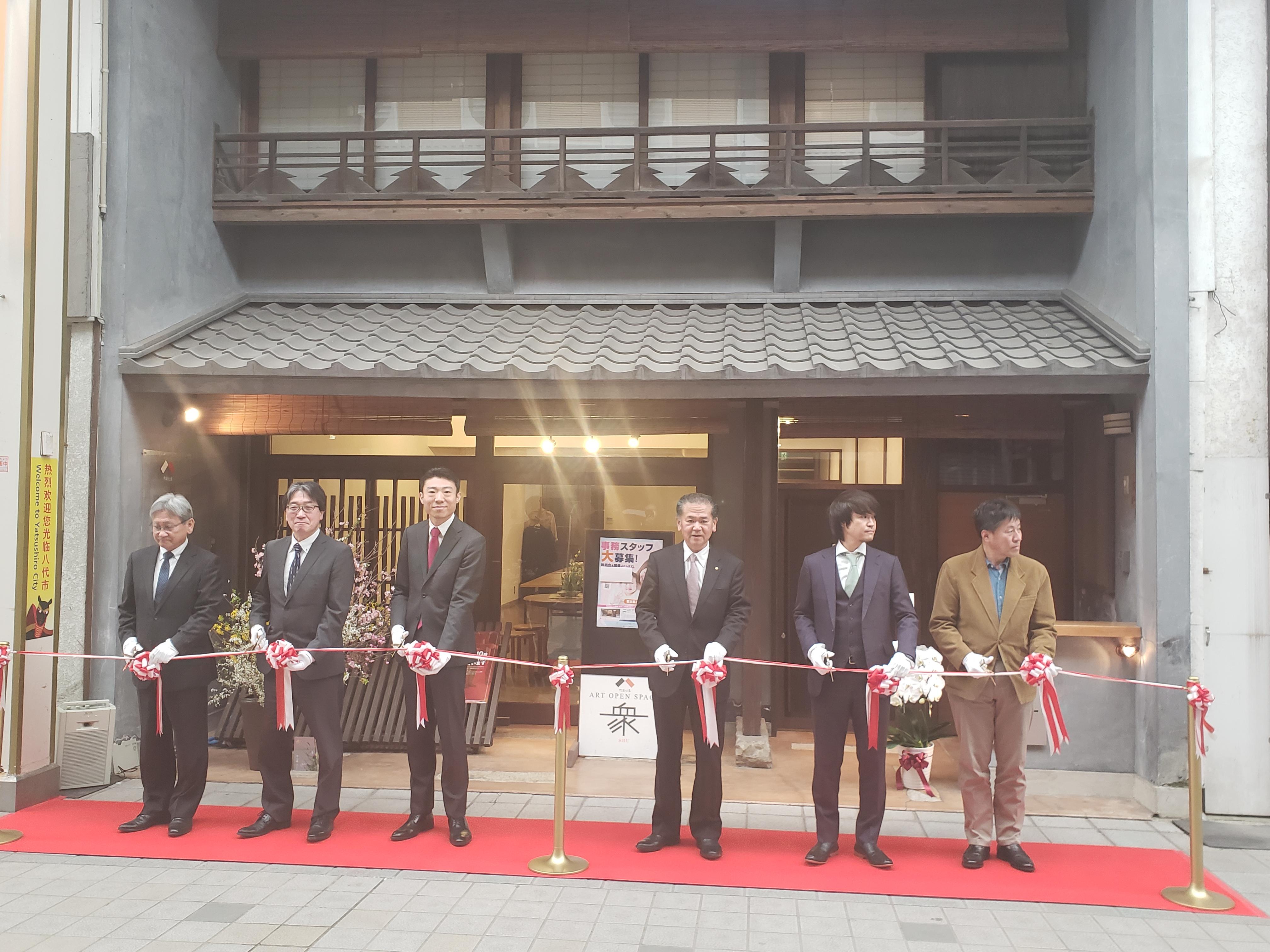 熊本県八代オフィス開所式開催
